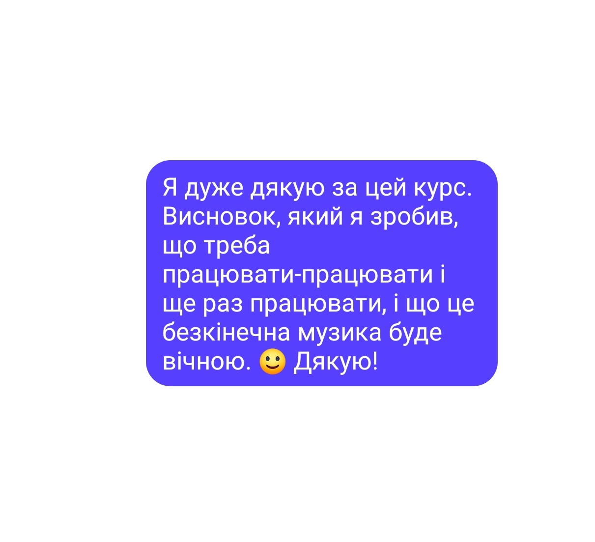 Артем Сохань