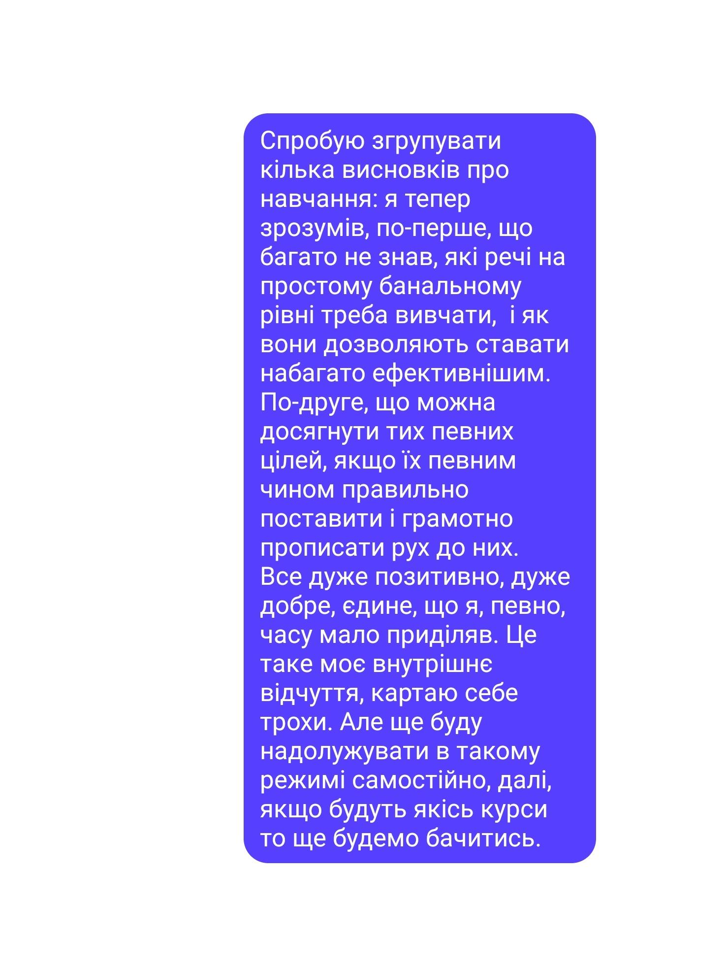 Костянтин Орловський